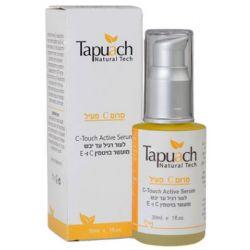 סרום ויטמין C פעיל לעור רגיל עד יבש