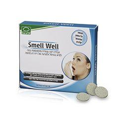 סמל וול Smell Well