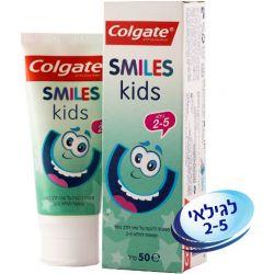 קולגייט סמיילס משחת שיניים לילדים