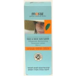 קרם פוליגונום להגנה מהשמש לעור הפנים והצוואר SPF50