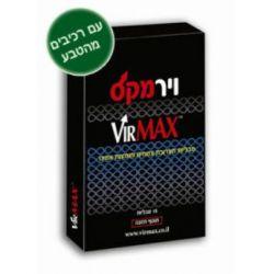 וירמקס - לשיפור החשק והיכולת במיטה טבליות Virmax - אריזת חסכון