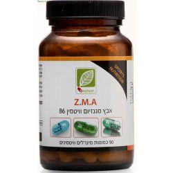 כדורי Z.M.A
